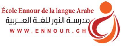 Ecole Ennour de la langue Arabe
