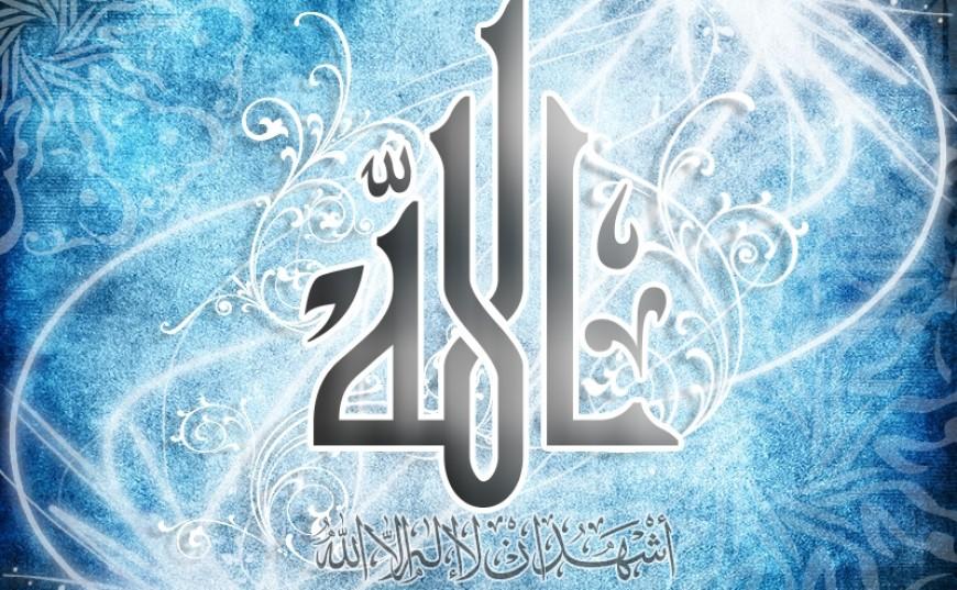islam-fonds-cran-13-normal